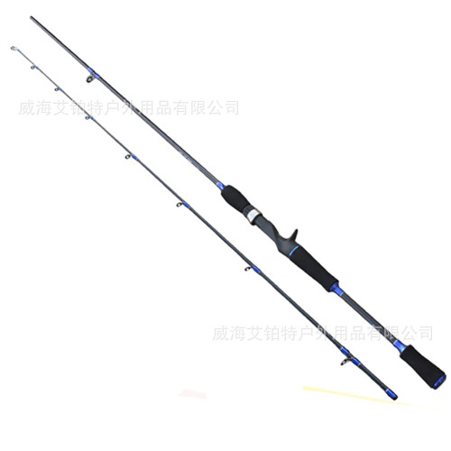 Фотография New Arrive Carbon 1.8/2.1/2.4m Portable M Power 2 Section Casting Rod Lure Fishing Rod  Carp Fishing