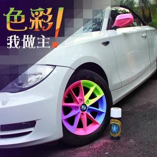Горячая SELLHigh качество автомобиль аэрозольной краской фильм автомобиля модификация автомобиля резина аэрозольной краской фильм бесплатная доставка