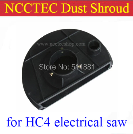 4.4'' dust shroud for hand held electrical saw cutting machine | 110mm dust guard dustproof cover to connect with vacuum(China (Mainland))
