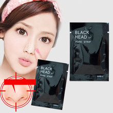 Blackhead Remover Nose Mask Black Mud 6g Deep Cleansing Acne Treatment Face Care L2 - ! You Are Beautiful store