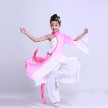 Buy Children's Classical Chinese National Dance Costumes Chinese Yangko Dance Clothing Girl Kid Chinese Folk Costume Stage 89 for $25.69 in AliExpress store