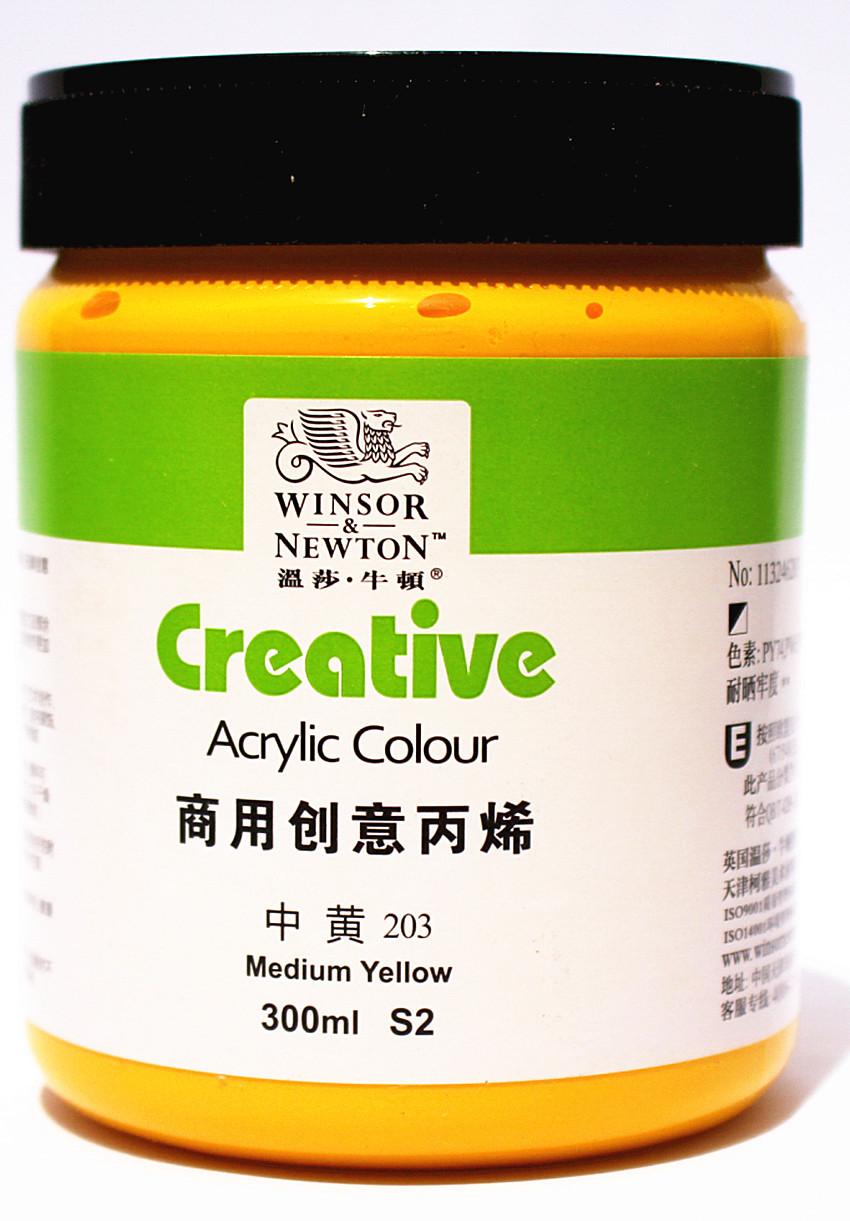 Windsor&Newton 300ml/bottle creative acrylic color acrylic painting pigments special for artist S2 203# Medium Yellow(China (Mainland))