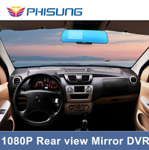 2015 Newest DVR camera HD G Sensor Motion Dection Rear view mirror car dvr 4 3