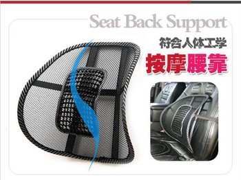 1pcs 2015 new Free shipping 2pcs Car Seat Chair Massage Back Lumbar Support Mesh Ventilate Cushion Pad Black high big size