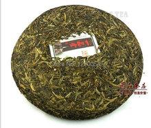 Pu er Raw Green Tea 2012 ShuangJiang MENGKU RongShi YI PIN QUAN Bing Cake Beeng Unfermented