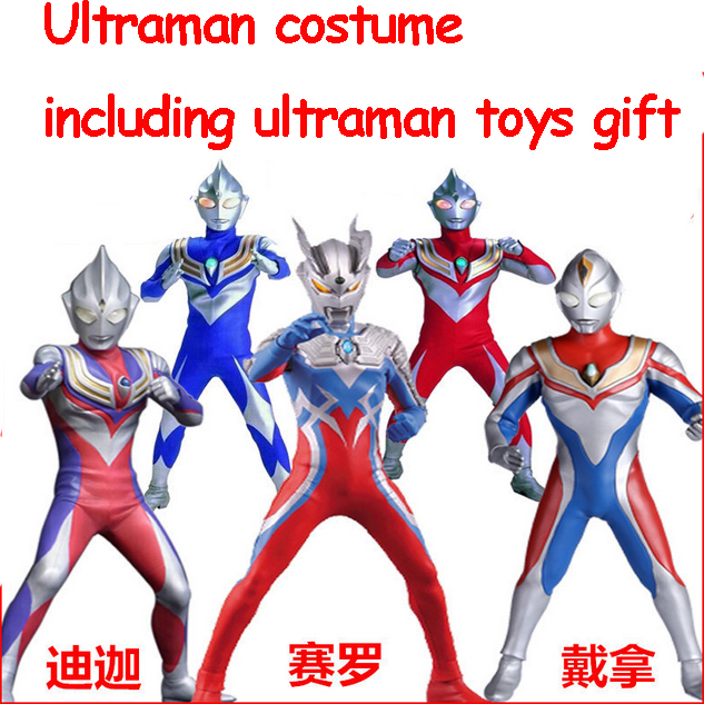 Fantasia Festa Carnival Costume Boy Ultraman Cosplay Child Baby Boy Halloween Costume For Kids(China (Mainland))