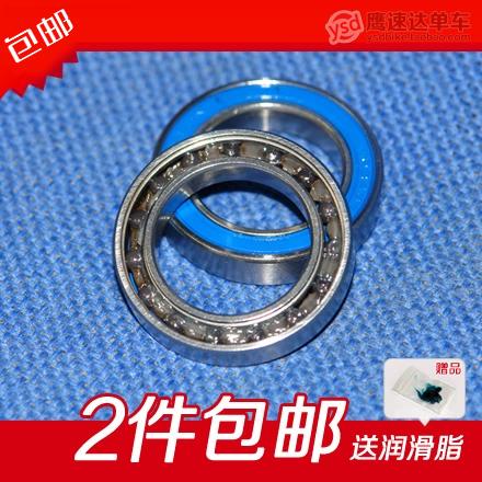 Genuine SHIMANO MTB SRAMGXPBB90BB70 BB51 FSA XT bottom bracket bearings ceramic bearings(China (Mainland))