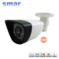 Onvif 2MP Security IP Camera Outdoor Waterproof CCTV Full HD 1080P 2 0MP Bullet Camera 1080P
