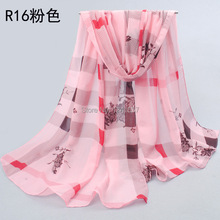 2015 new style scarf thin silk chiffon scarf spring and autumn silk women summer emulation silk