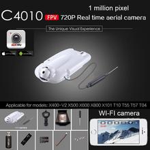 MJX C4010 1MP WI-FI FPV Aerial Camera For MJX X400 X600 X800 T10/55/57/04 JJRC H12C V686 SYMA X5C Quadcopter