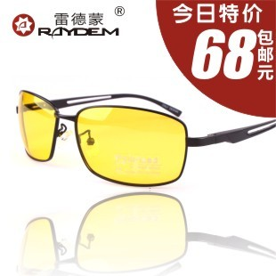 Male polarized sunglasses driving glasses night vision goggles aluminum magnesium sun glasses female