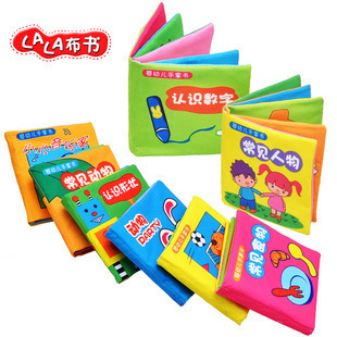 book set books 0-1 year old baby cloth books
