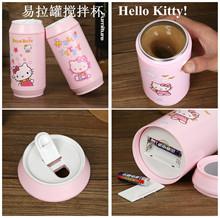 2015 продвижение Keurig Cafeteira Italiana Cafeteira оптовая продажа новый Hllo котенок из нержавеющей стали чашки кофе электрический смешивания Kt банки