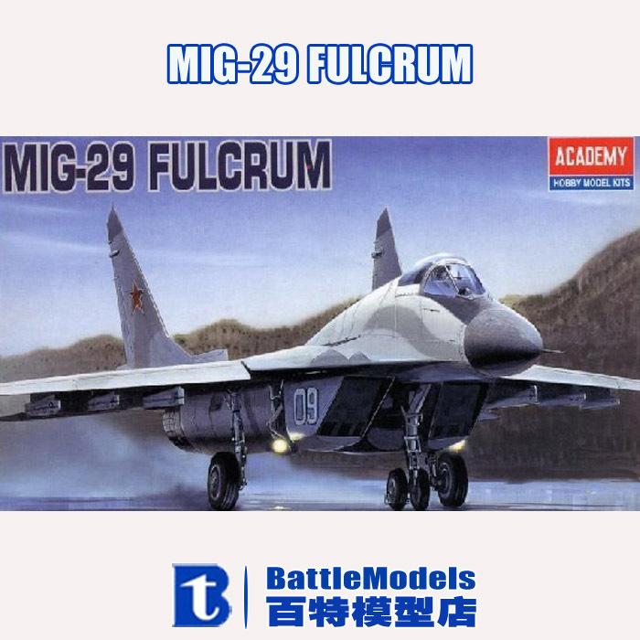 Academy MODEL 1/144 SCALE military models #12615 Mikoyan MiG-29 Fulcrum plastic model kit(China (Mainland))