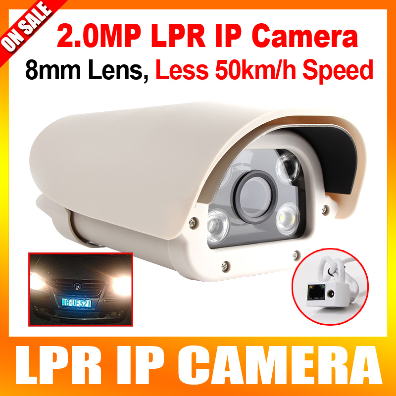 2MP 1080P Vehicles License Plate Recognition LPR IP Camera With 4Pcs IR White Light LED,8mm Fixd Lens,Waterproof IP66(China (Mainland))
