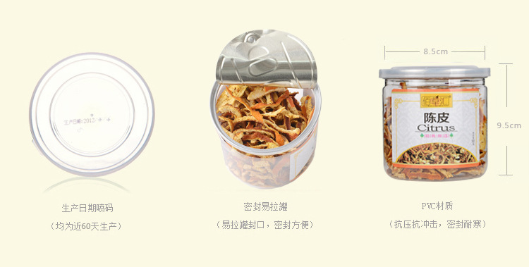 Bai Grass 2016 New Arrival  Sinks Citrus Orange Peel Featured Chen Pisi Gansi Canned Orange Peel