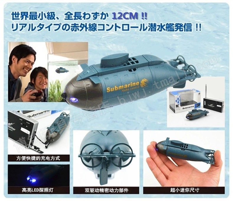 2016 new products 6 ch wireless rc submarine toy mini ship water boat toys radio telecontrol with light swimming free shipping