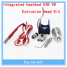 3d printer integrated heat bed E3D V6 extrusion head kit / remote feed nozzle and 12V fan / 12V40W heater  remote extrusion kit
