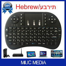 Free Shipping Lofree MT-200 Super Slim 2.4G Wireless Mini Keyboard Touch Pad Gaming Keyboard for PC Smart TV Android TV Box PS3