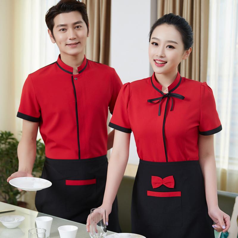 Online Get Cheap Restaurant Hostess Uniform Aliexpress  : Hotel font b Uniform b font Spring Summer font b Restaurant b font font b Waitress from www.aliexpress.com size 800 x 800 jpeg 376kB