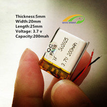 Buy 3.7V lithium polymer battery 052025 502025 200mah MP3 MP4 MP5 LI for $5.70 in AliExpress store