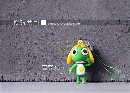 model toy Genuine bulk sergeant doll animation around KERORO frog pendant / lanyards / cell phone chain(China (Mainland))
