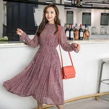 BGTEEVER אלגנטי צווארון עומד פרחוני הדפסת נשים שמלה מלא שרוול אלסטי Slim מותן שיפון אביב אונליין ארוך שמלת 2019(China)