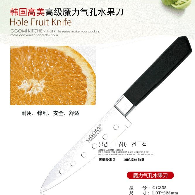free shipping new stainless steel fruit knife with holes and abs black handle kitchenware. Black Bedroom Furniture Sets. Home Design Ideas