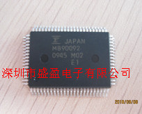 MB90092PF - G - BNDE1 MB90092 new quality goods The spot is recommended(China (Mainland))