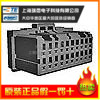 1-1827863-22 core hole a connector 1 D - 1100 - D<br><br>Aliexpress