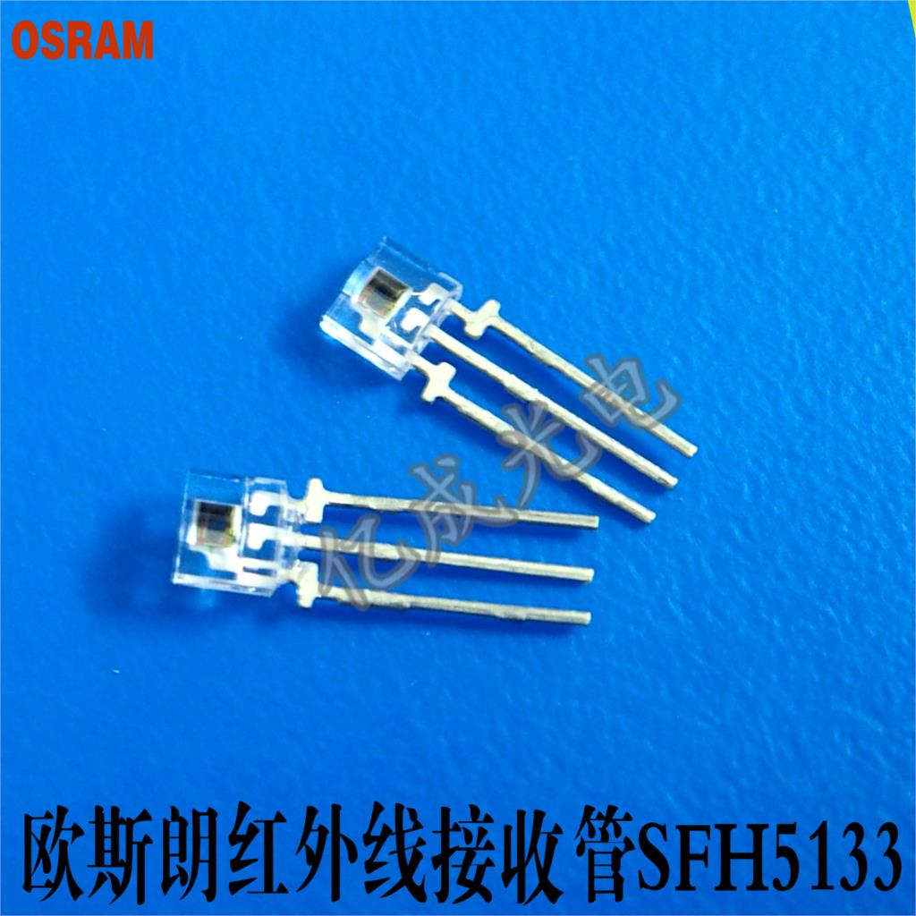 SFH5133 sfh5130 770 nm red light receiving tube Near infrared receiver optical voltage converter(China (Mainland))