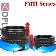 Buy Pixco FMTI Adjustable Focusing Helicoid Adapter Suit Nikon G AF-S AI F Mount Lens Canon M M2 Camera for $33.05 in AliExpress store