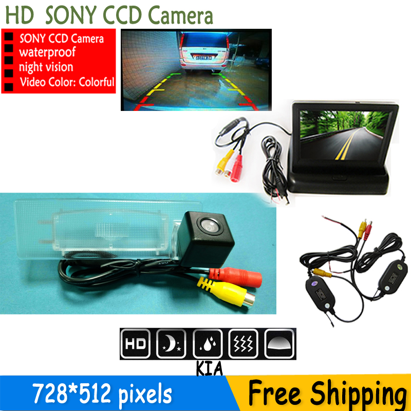 Parking Sensor High Resolution Color Car Rear View Mirror Monitor SONY CCD Camera Parking Assist for KIA K5 Optima 2010 2011(China (Mainland))