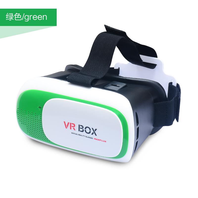 Latest Upgraded Google Cardboard VR BOX 2 Colorful Version Virtual Reality Glasses rift 3d Games Movie for Smart Phone 5 Colors