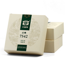 2013yr dayi 7542 classic series 301 Pu er tea health tea 150g menghai raw brick tea