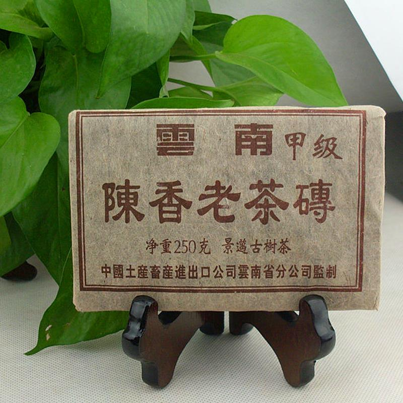 The real 1990 year More than 20 years old pu er tea health care Puer tea weight lose pu erh decompress puer brick Puerh the tea<br><br>Aliexpress