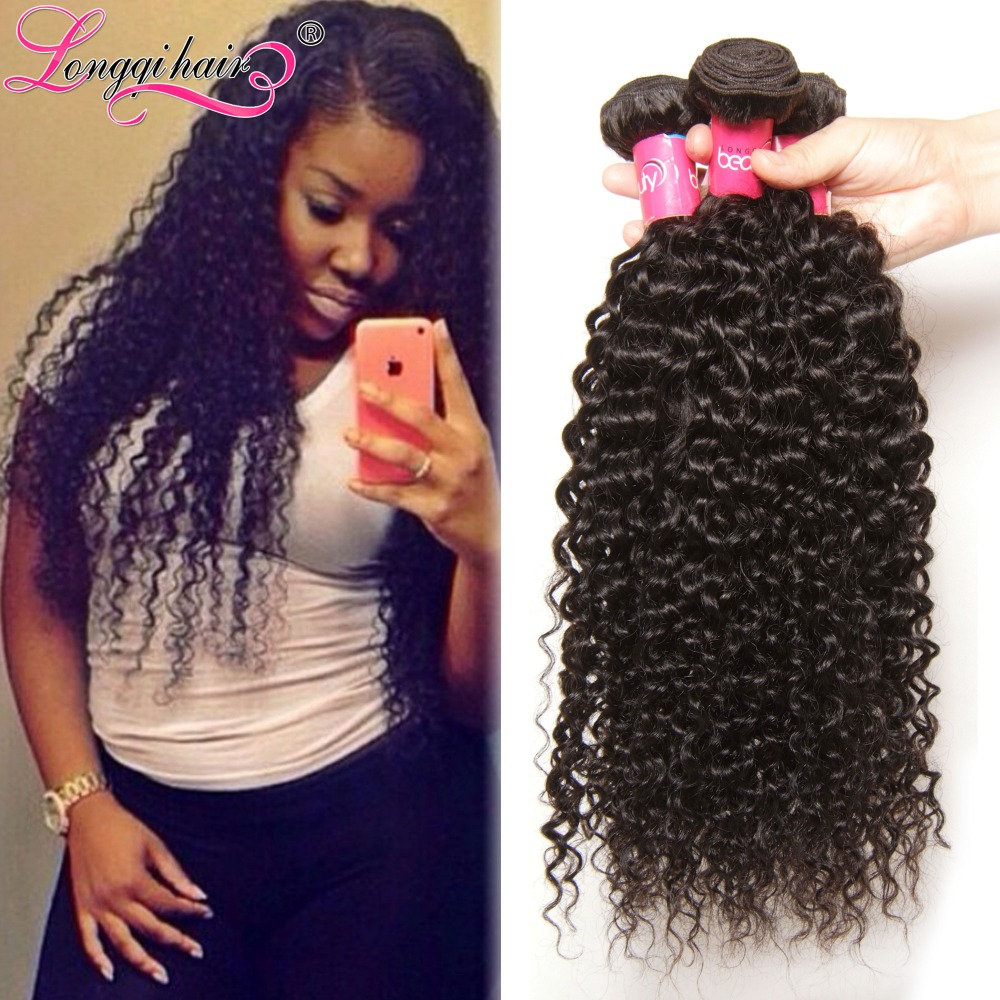 Malaysian curly hair weave wholesale trendy hairstyles in the usa malaysian curly hair weave wholesale pmusecretfo Images