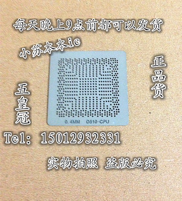 Free shipping 5PCS D510 D525 D410 D425 CPU 0.4MM steel chip size in stock(China (Mainland))