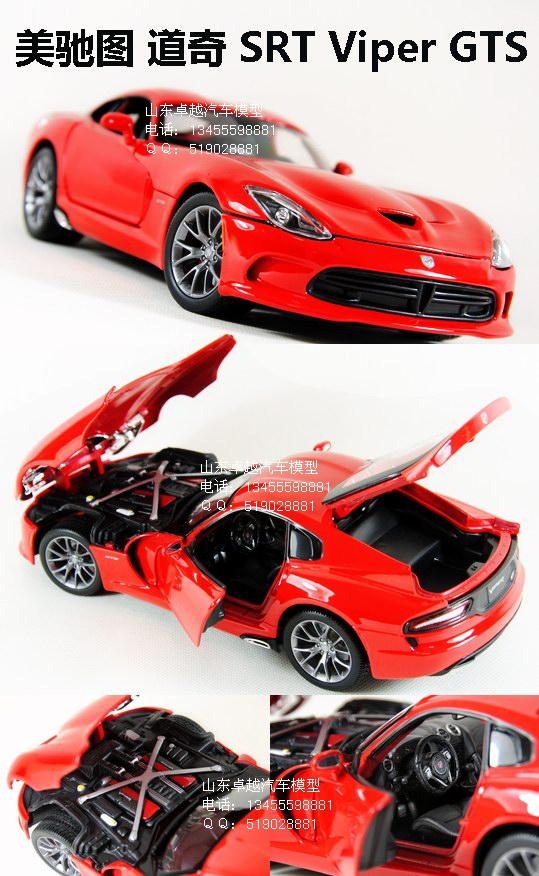 Фотография Dodge srt viper gts artificial alloy car model super car vympel