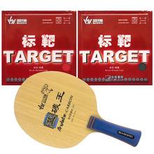 Sanwei F3 Table Tennis Blade 2x Target Rubber Sponge PingPong Racket - GH Sports store