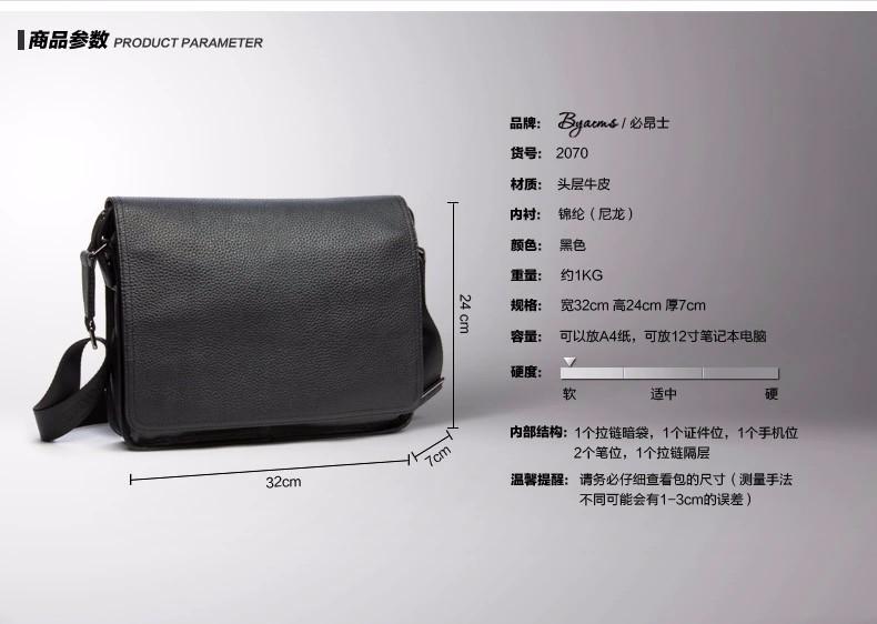 100% Guarantee Genuine Leather Bag, High quality Natural Cowskin Men Messenger Bags, Vintage Shoulder  Crossbody  Bag  #2070