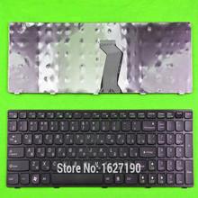 Russian Original Keyboard for Lenovo G580 Z580 V580 G580A V580A V580 V580C Z580A G585 G585A IDEAPAD Z585 Z585A RU BLACK FRAME