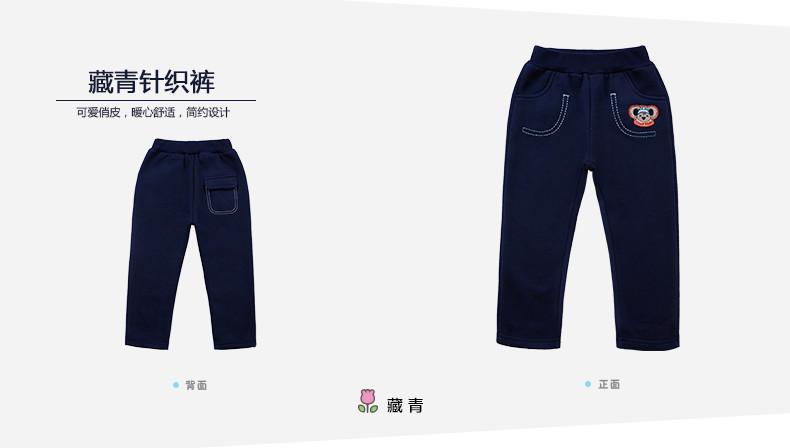 Скидки на Детские брюки мальчиков новорожденных брюки бренд хлопок childrn брюки детская одежда зима брюк