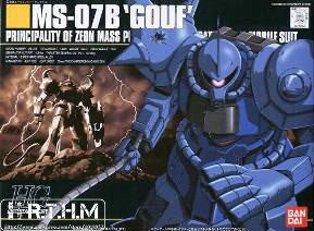 Bandai HGUC 09 MS-07B Gouf Assembled model Gundam model kit Scale Model(China (Mainland))