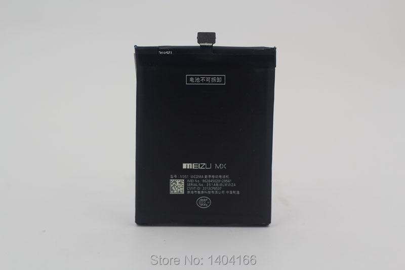 The original built in mobile phone battery 2320mah for meizu mx3 b030 m351 m353 m355 m356
