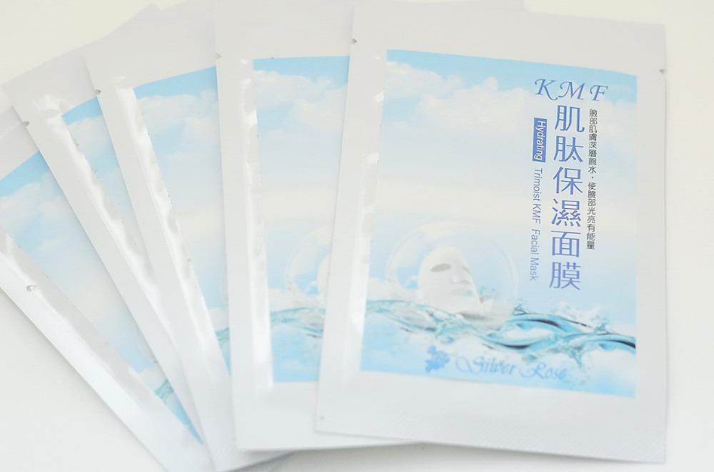5 peças Trimoist KMF carnosina máscara hidratante