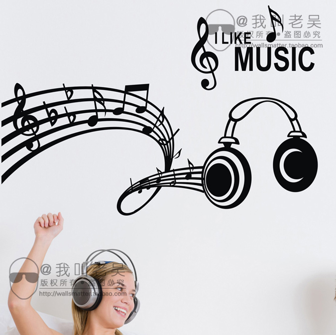 Fashion music note of the headset child real music decoration walls wall stickers w10460(China (Mainland))
