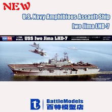 Hobbyboss MODEL 1/700 SCALE military models #83408 U.S. Navy Amphibious Assault Ship Iwo Jima LHD-7 plastic model kit(China (Mainland))