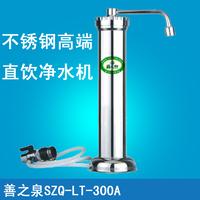 Water purifier household tap water purifier water filters water purifier