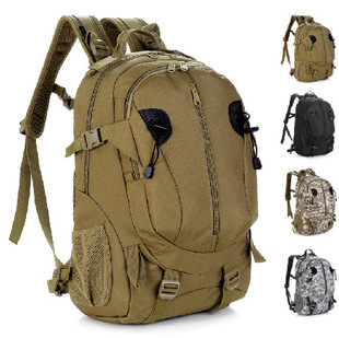 rucksack Picture - More Detailed Picture about Outdoor Military ...